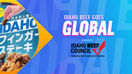 6-id-beef-goes-global-title
